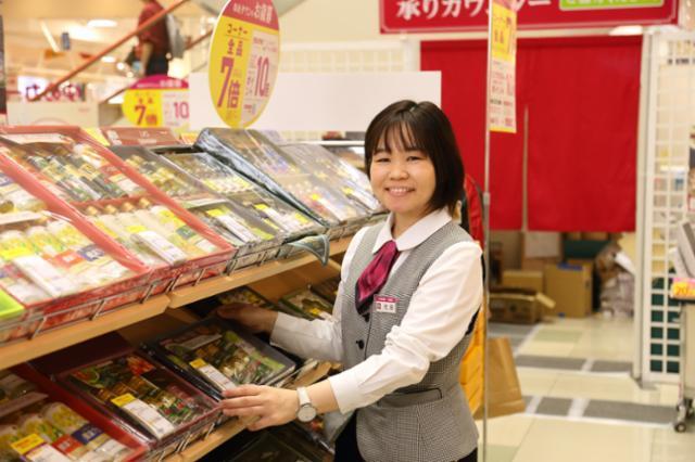 ゆめタウン高松の画像・写真