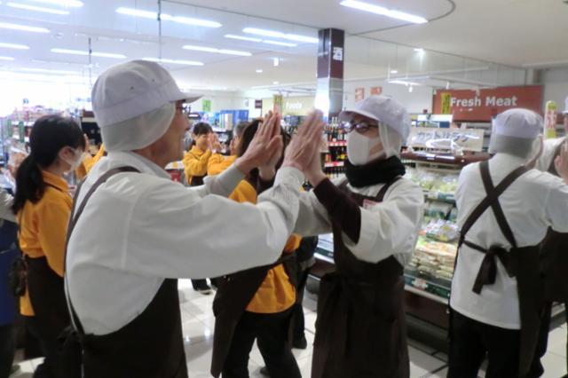 ゆめマートはなわ三次東店(有)はなわの画像・写真