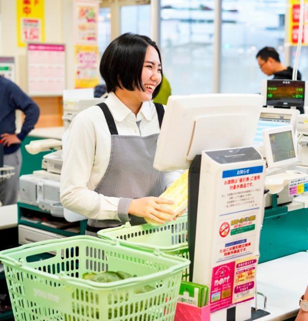 ゆめマート阿賀の画像・写真