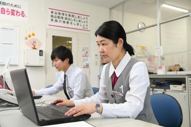 ゆめタウン大竹の画像・写真