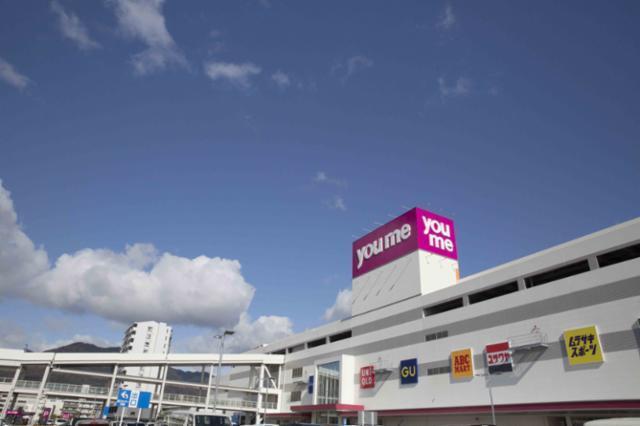 ゆめタウン浜田の画像・写真