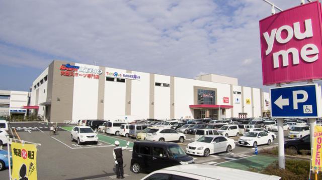 ゆめタウン佐賀 食品館の画像・写真