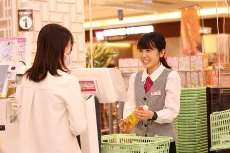 ゆめマート日田の画像・写真