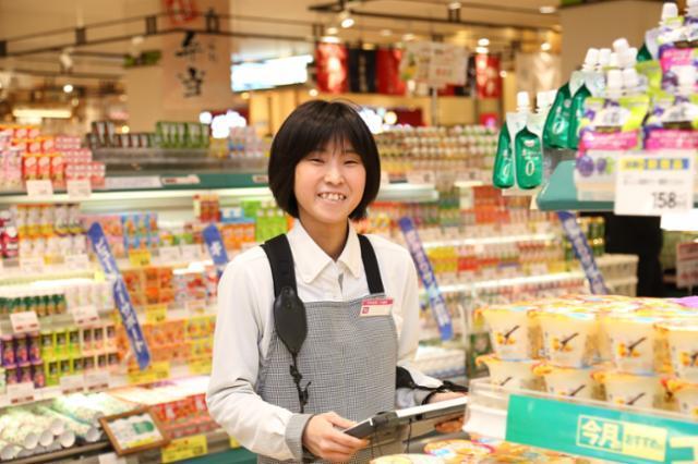 ゆめマート浜田の画像・写真
