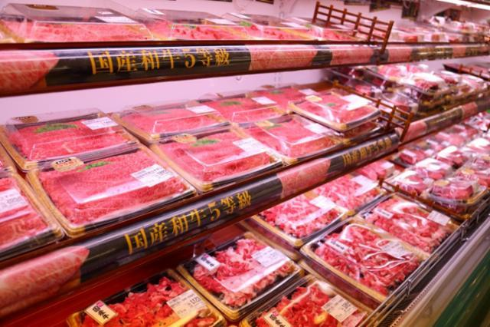 ゆめマート八幡の画像・写真