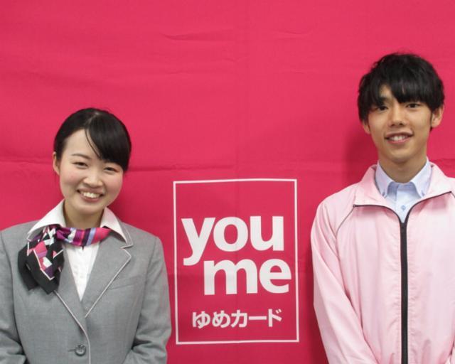 ゆめカードカウンター佐賀の画像・写真